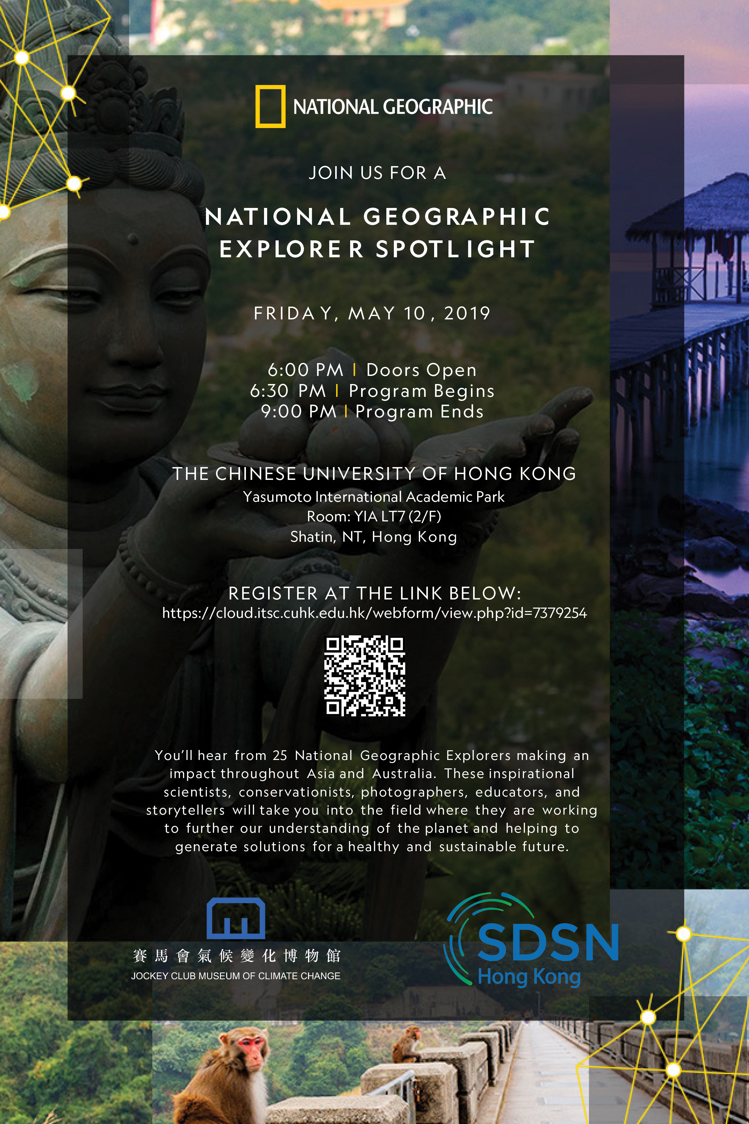 Invitation to NatGeo Explorer Spotlight Hong Kong 2019 v3 WITH QR